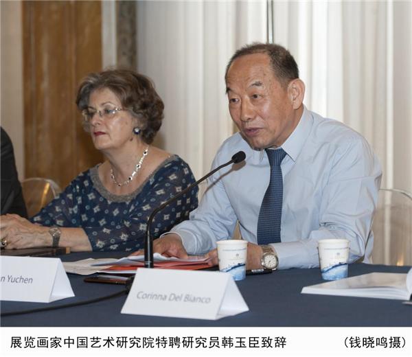展览画家中国艺术研究院特聘研究员韩玉臣致辞